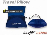 Maverick подушка Termo Travel Pillow