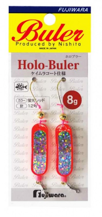 Fujiwara булер Holo Buler Fluo. Red