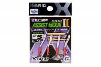 Morigen крючки Double assist hook XB-123