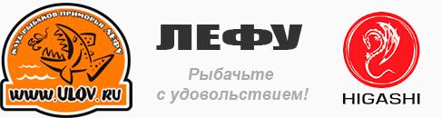 Магазин ЛЕФУ